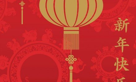Lunar New Year 2015 Gift Cards Available at Best Buy #bbylunarnewyear  @BestBuy